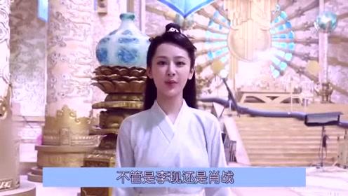 何炅问肖战:为何都不敢和杨紫拍吻戏?肖战和李现的回答竟一样
