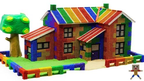 创意手工制作:磁力珠做漂亮大房子