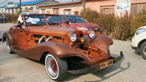 农民花20万做了辆木头跑车,耗时8年时速可达90公里