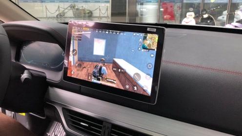 号称国产最强插电式混动SUV!中控屏幕会吃鸡,百公里加速4.5秒