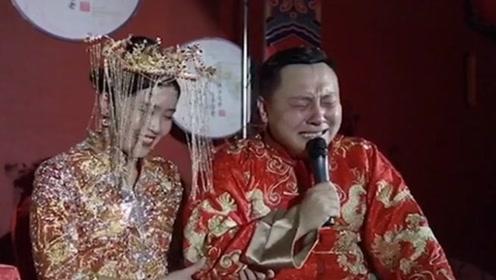 新郎哭诉当7次伴郎才轮到我:我结婚太难了