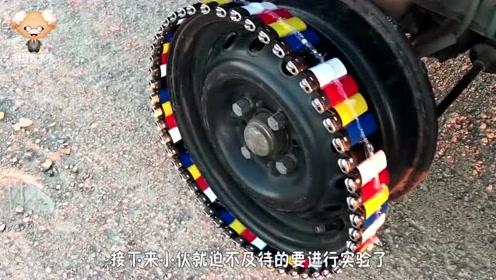 老外将打火机粘在汽车轮胎上,启动的一瞬间,看着都酸爽!