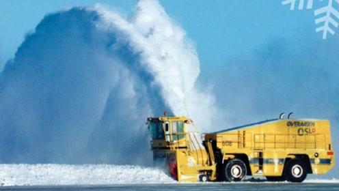 """""""涡喷吹雪车""""是如何工作的?除雪过程好壮观"""