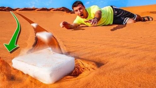 """小伙将干冰放沙漠上,干冰竟""""撒腿就跑""""!看完不可思议"""