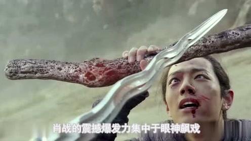 《诛仙Ⅰ》张小凡蓄势待发,肖战入魔尽显演技高光