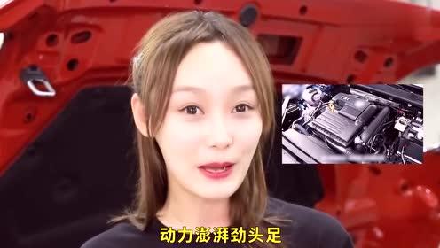 20岁男孩子的第一辆车应该怎么选?听听美女怎么说,这几款准没错