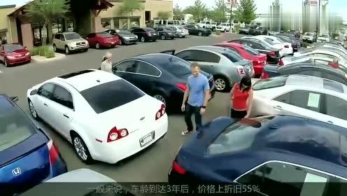 老司机教你汽车开多久卖掉最划算,超过这个时间就不容易卖出去了