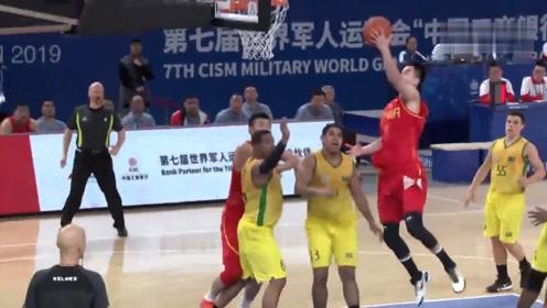 军运会中国VS巴西十佳球王哲林飞身钉板大帽率队战胜巴西