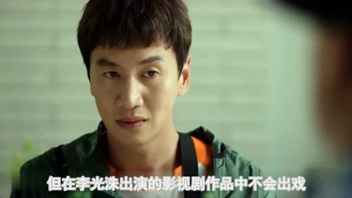李光洙新片《我的一级兄弟》,与申河均上演另类兄弟情