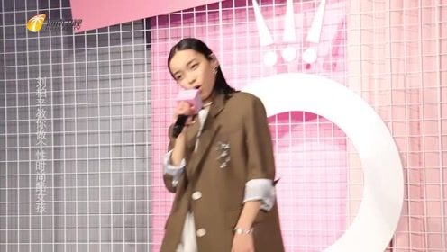 第1时尚-说唱歌手刘柏辛教你做个性时尚酷Girl