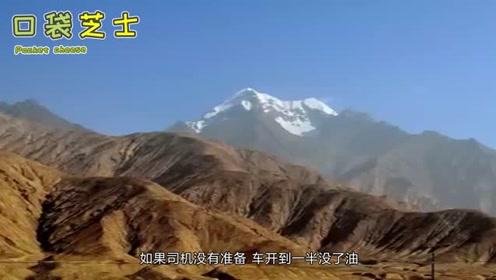 西藏自驾游有难度,一千公里只有两个加油站,还不准自备油桶?