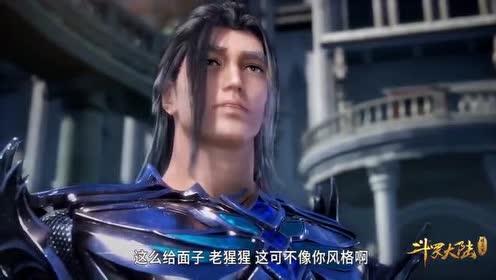 斗罗大陆:泰坦认出唐三手中的昊天锤,有谁看清宁风致当时的表情