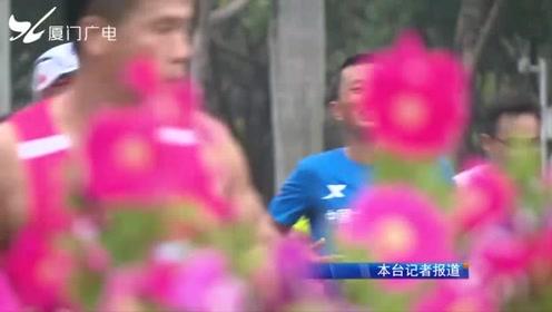 厦门马拉松:荣获2019年度国际马拉松路跑协会绿色环保奖