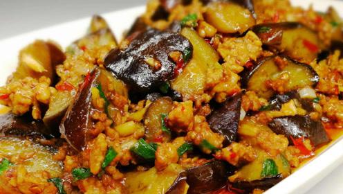 肉末茄子的家常做法,步骤简单快速,入味不油腻,一学就会真香