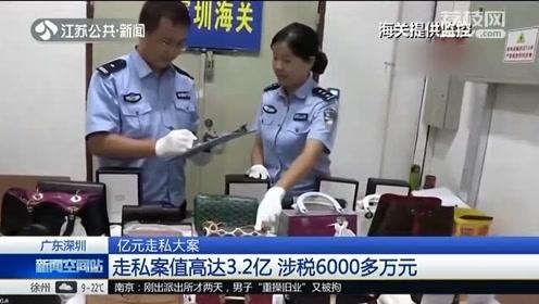 """深圳:女子独自带6个行李箱过海关 里面的物品""""闪瞎眼""""!"""