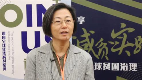 FAO官员姚向君:中国在每一个可持续发展目标方面都走在世界前列