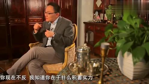 罗振宇:岳飞为什么必须死?原因居然是这样,简直不敢相信!