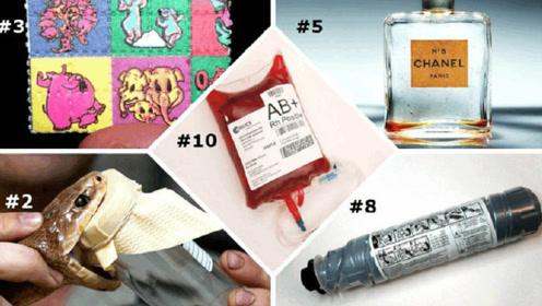 地球最昂贵的五种液体!一种在你身体里!最贵每升1030万美元