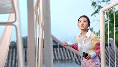 张子枫的1亿种心事第一集:远方的礼物