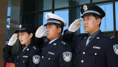 """警察达到什么级别,才可以穿""""白衬衫""""?公安局局长都不一定够格"""