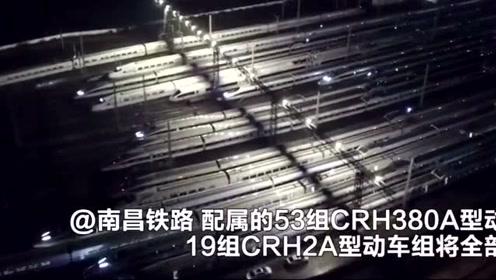 人类大迁徙—春运,今天正式开启!看中国陆地航母