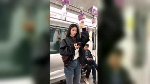 地铁遇见的小姐姐,笑起来真好看!