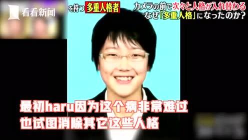 日本少年有10重人格
