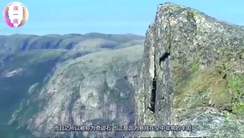 2个全世界最恐怖的景点,隔着屏幕都腿软!这些地方千万不要去!