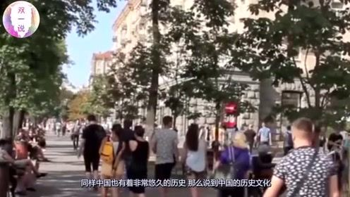 """中国人管外国人叫""""老外"""",那么外国人管中国人叫什么?看完才知道"""