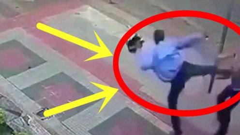 女子下班回家突遇抢劫,不料劫匪一脚飞踢,女子当场懵圈了!