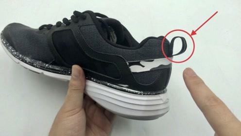 运动鞋后跟的小拉环,你知道有什么作用吗?这可不是简单的摆设!
