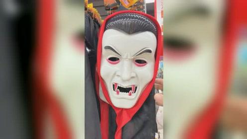 万圣节的面具