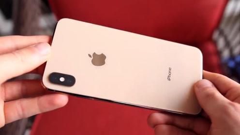 iPhoneXS MAX跌至六千档,现在入手划算吗?