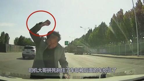 司机也算是救了大叔一命,却还遭到了埋怨,监控拍下惊险画面