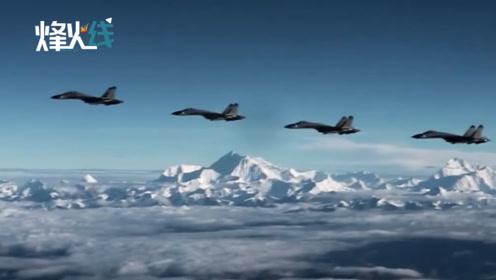 庆祝空军成立70周年宣传片发布 我军苏30飞行员强势喊话驱离外机