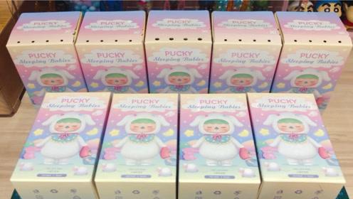 拆一款毕奇睡眠宝宝系列盲盒,超多惊喜