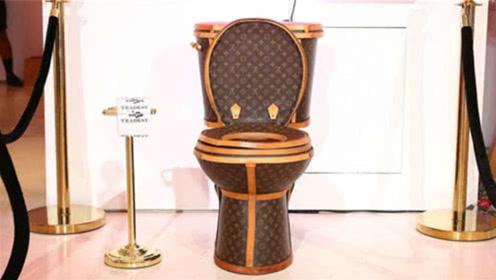 """全世界最""""奢侈""""马桶,24个LV包加黄金,网友:坐起来啥感觉?"""