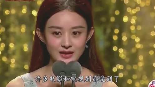 赵丽颖刚出月子不久,就传来两个坏消息,让粉丝对她印象大打折扣