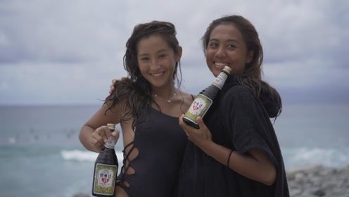 你记得初恋的微笑吗?台湾冲浪少女,回眸一笑让我有恋爱的感觉啊