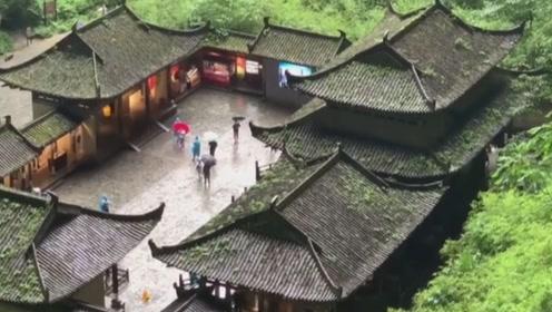这座重庆四合院你知道吗?坐落在悬崖底下,市价却达20亿