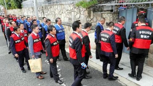 涉嫌诈骗!日本山口组总部又遭包围 被80多名警察翻了个遍