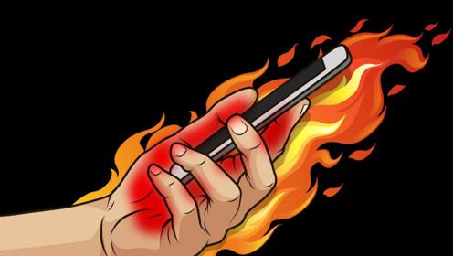 如果智能手机过热,到底应该怎么办?看完恍然大悟