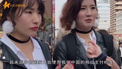 支付宝登陆日本引起热议,只因上面这个东西,日本人:中国应该给钱