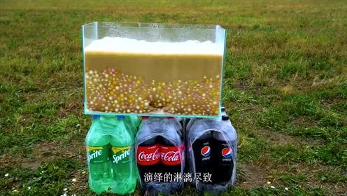 """将曼妥思与小苏打倒入地洞中,泼下一桶可乐,冒出了神奇""""蘑菇云"""""""