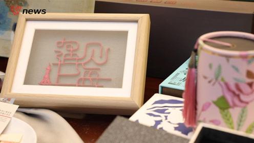 回忆杀!不只有黑科技,进博会还有这些上海老物件