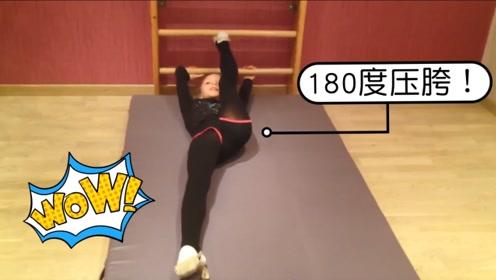 轻松压胯180度!俄罗斯9岁萝莉的柔软度惊人,一般人比不了