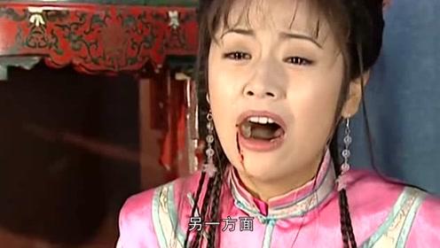 小燕子将失明的紫薇弄丢后,谁记得永琪说了啥?好自私!