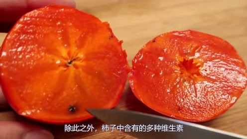 柿子虽说营养价值高,但吃多后同样有弊处,现在知道还不晚
