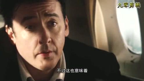 7分钟了解《2012》,只有中国能建造方舟?却只有富豪才可以乘坐