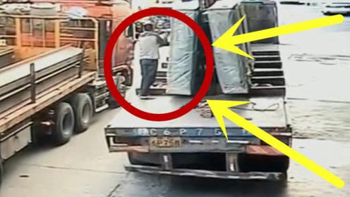 明知道危险还要站个人,10秒后果然发生意外,看得头皮发麻!